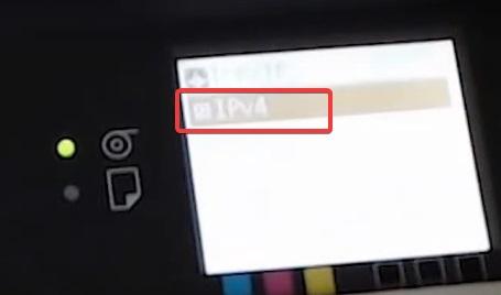IPv4 tab